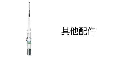 https://sites.google.com/a/samsan.com.tw/new/MerchantShip/shang-chuan-qi-ta