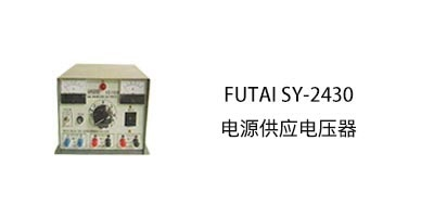 https://sites.google.com/a/samsan.com.tw/new/MerchantShip/shang-chuan-qi-ta/futai-sy-2430