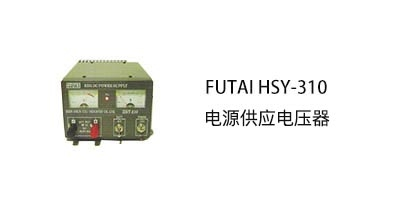https://sites.google.com/a/samsan.com.tw/new/MerchantShip/shang-chuan-qi-ta/futai-hsy-310