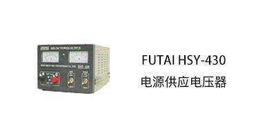 https://sites.google.com/a/samsan.com.tw/new/MerchantShip/shang-chuan-qi-ta/futai-hsy-430