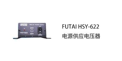 https://sites.google.com/a/samsan.com.tw/new/MerchantShip/shang-chuan-qi-ta/futai-hsy-622