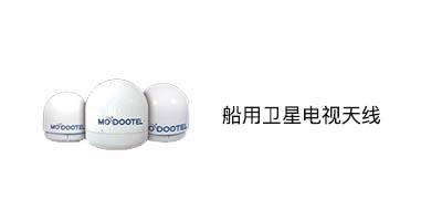 https://sites.google.com/a/samsan.com.tw/new/MerchantShip/shang-chuan-qi-ta/chuan-yong-wei-xing-dian-shi-tian-xian