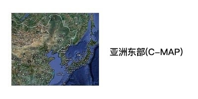 https://sites.google.com/a/samsan.com.tw/new/MerchantShip/shang-chuan-qi-ta/ya-zhou-dong-bu-c-map-qi-ta